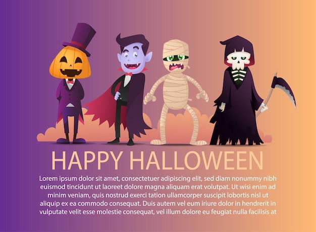 Modèle de fond de bannière de voeux halloween