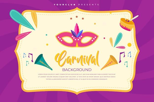 Modèle de fond de carnaval
