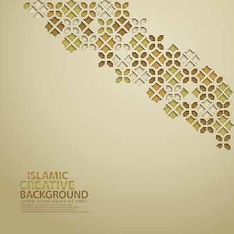 Modèle de fond de carte de voeux de conception islamique avec ornement coloré de mosaïque