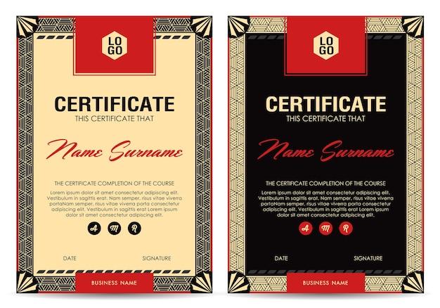 Modèle de fond de certificat