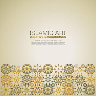 Modèle de fond de conception islamique élégante