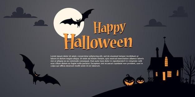 Modèle de fond halloween