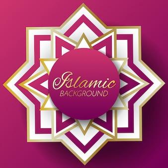 Modèle de fond islamique vector for banner