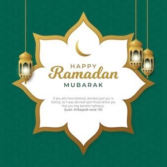 Modèle de fond joyeux ramadan moubarak avec décoration islamique et lampe lanterne traditionnelle