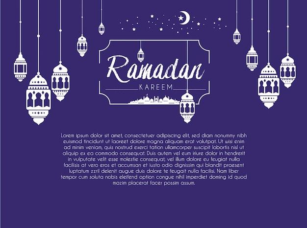 Modèle de fond de ramadan kareem pour carte de voeux et d'invitation