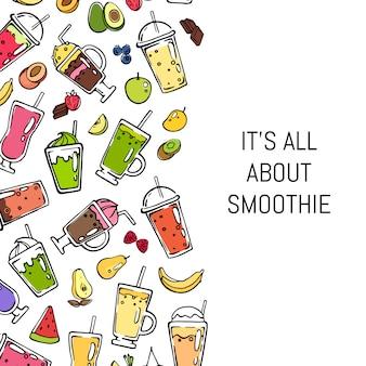 Modèle de fond de smoothie doodle