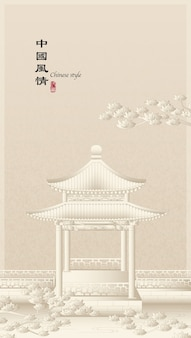 Modèle de fond de style chinois rétro élégant paysage de campagne du pavillon de l'architecture et pin de chine