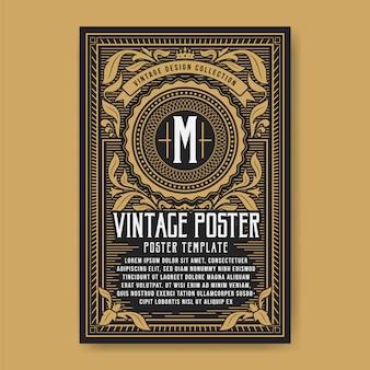 Modèle de fond vintage affiche de luxe