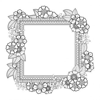 Modèle en forme de mandala avec fleur