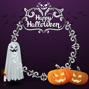 Modèle d'halloween avec des citrouilles et des fantômes