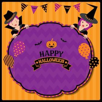 Modèle happy halloween avec des enfants