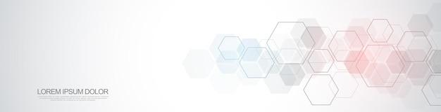 Modèle d'hexagones de vecteur. abstrait géométrique avec des éléments hexagonaux simples. conception médicale, technologique ou scientifique.