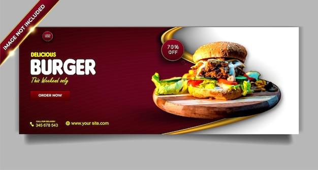 Modèle d'histoire de facebook de délicieux burger de menu de nourriture de luxe
