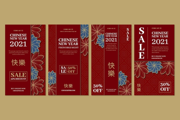 Modèle d'histoire instagram du nouvel an chinois