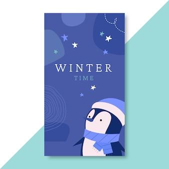 Modèle d'histoire instagram hiver dessiné à la main