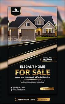 Modèle d'histoire de maison immobilière à vendre sur les réseaux sociaux
