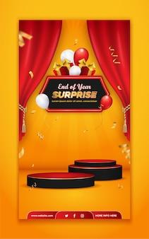 Modèle d'histoire de médias sociaux d'invitation au concours surprise de fin d'année