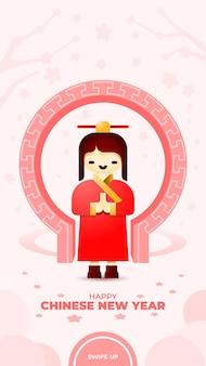 Modèle d'histoire de médias sociaux montrant une fille en tenue traditionnelle saluant un joyeux nouvel an chinois