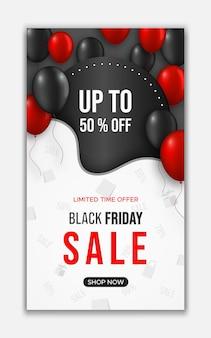 Modèle d'histoire de médias sociaux de vente vendredi noir