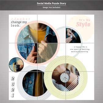 Modèle de histoire de publication de médias sociaux sur la vente de mode de puzzle