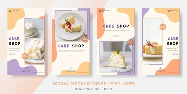 Modèle d'histoires de collection de bannière de pâtisserie