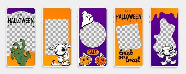 Modèle d'histoires d'halloween heureux pour photo de téléphone
