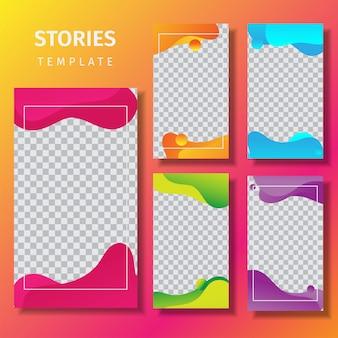 Modèle d'histoires instagram colorés fluides