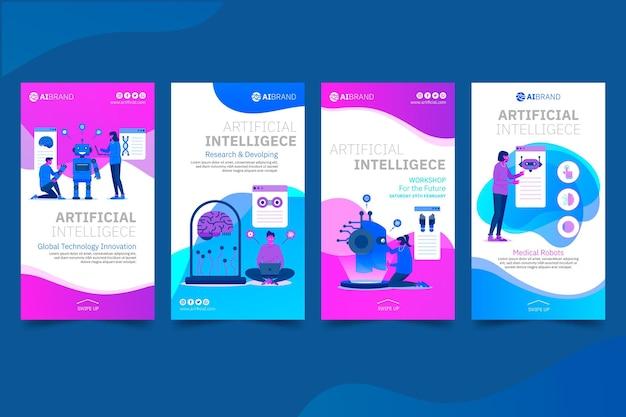Modèle d'histoires instagram d'intelligence artificielle