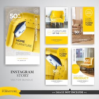 Modèle d'histoires instagram pour l'intérieur de la maison