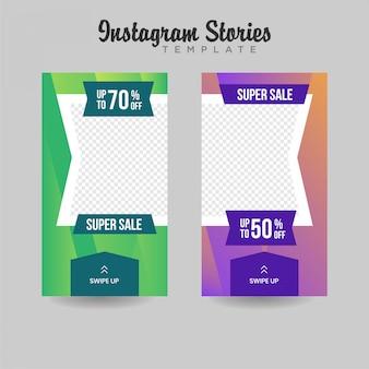 Modèle d'histoires instagram vente bannière premium