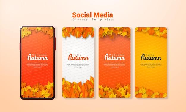 Modèle d'histoires de médias sociaux d'automne