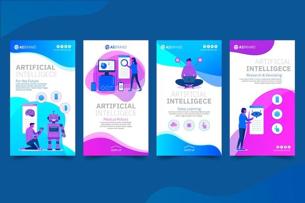 Modèle d'histoires de médias sociaux sur l'intelligence artificielle