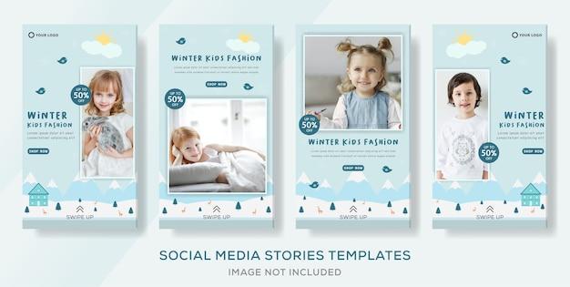 Modèle d'histoires de médias sociaux pour la mode hiver pour enfants
