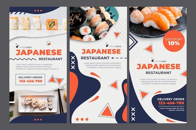 Modèle d'histoires de médias sociaux de restaurant japonais