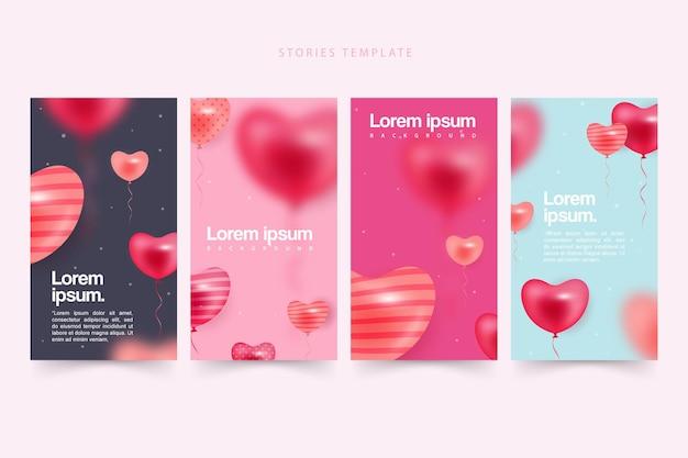 Modèle d'histoires de la saint-valentin