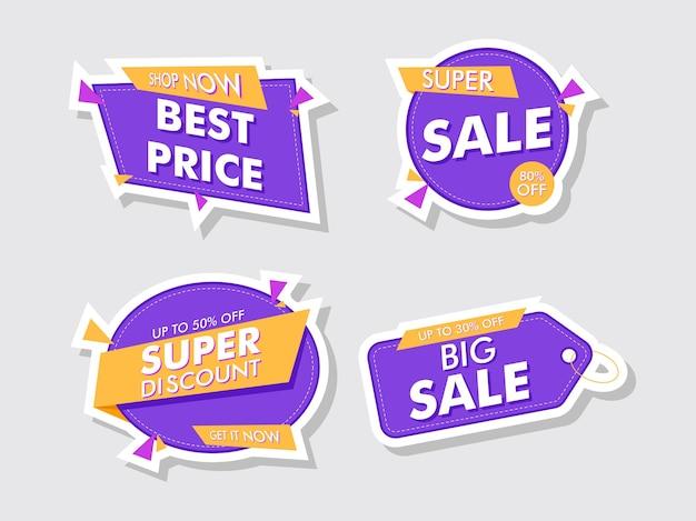 Modèle d'illustration d'étiquettes de vente