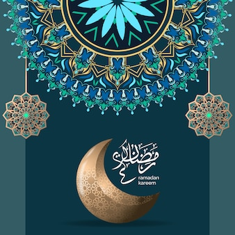 Modèle d'illustration de voeux ramadan islamique luxe