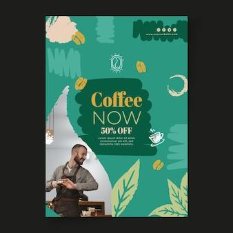 Modèle d'impression d'affiche de café maintenant