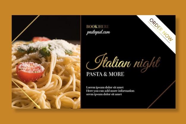 Modèle d'impression de bannière de cuisine italienne de luxe