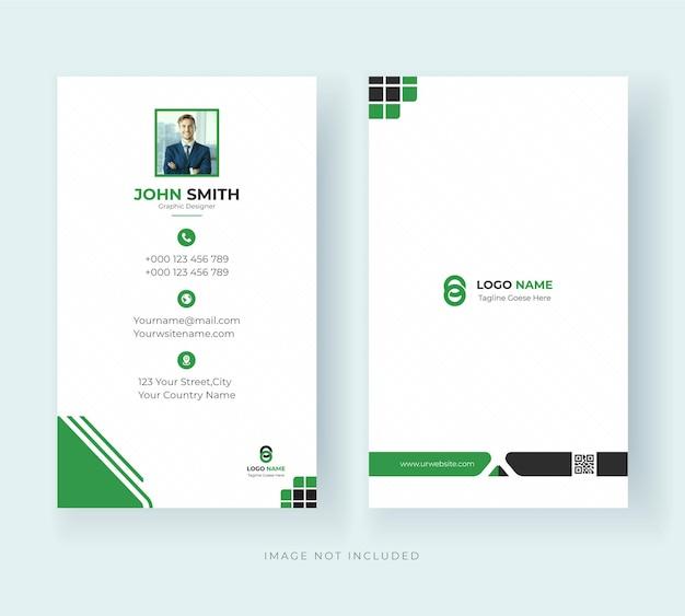 Modèle d'impression de conception moderne de carte d'identité d'entreprise vecteur premium