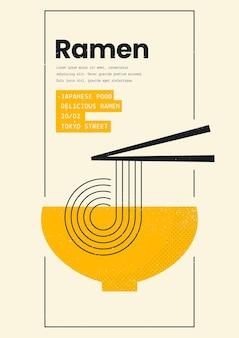 Modèle d'impression géométrique de soupe ramen géométrique poster