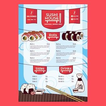 Modèle d'impression de menu de restaurant sushi house