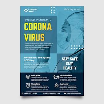 Modèle d'impression de produits médicaux de coronavirus avec photo