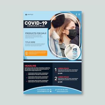 Modèle d'impression de produits médicaux de coronavirus