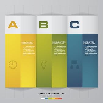 Modèle d'infographie affaires moderne présentation 3 options.