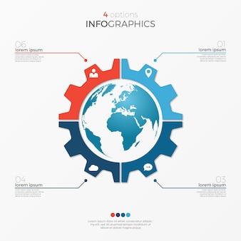 Modèle d'infographie de graphique circulaire avec options de globe 4 pour les présentations, la publicité, les mises en page, les rapports annuels