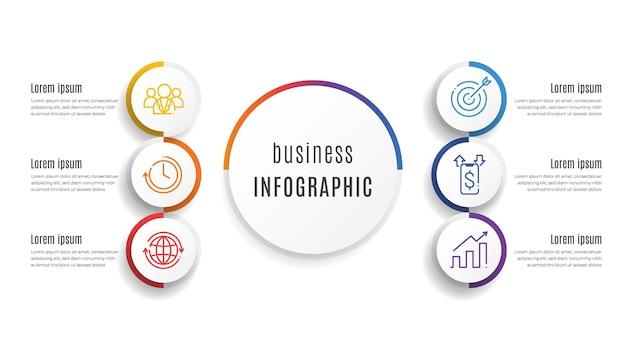 Modèle d'infographie de présentation de cercle 6 options