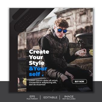 Modèle instagram de bannière de publication de médias sociaux, style homme simple