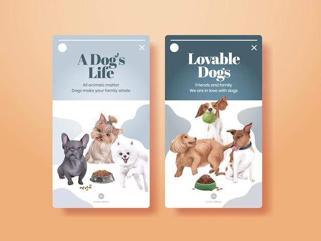 Modèle instagram avec concept de chien mignon, style aquarelle