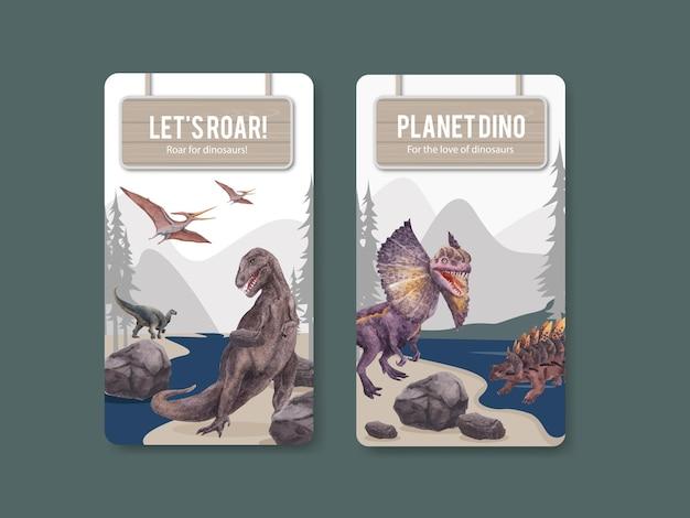 Modèle instagram avec concept de dinosaure, style aquarelle